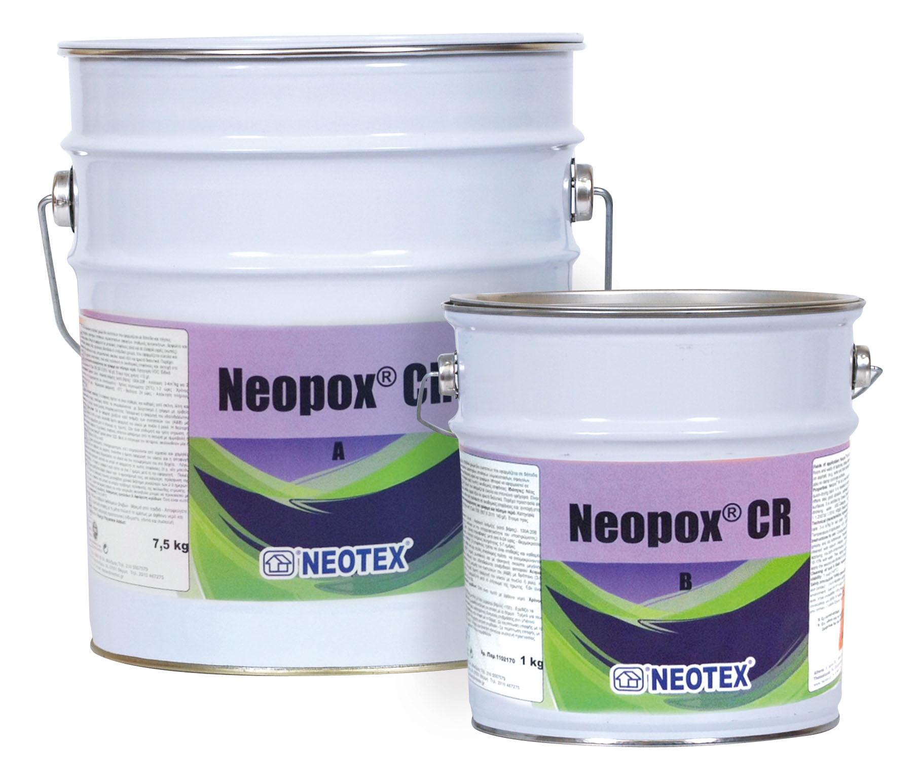 Спец покриття Neopox CR
