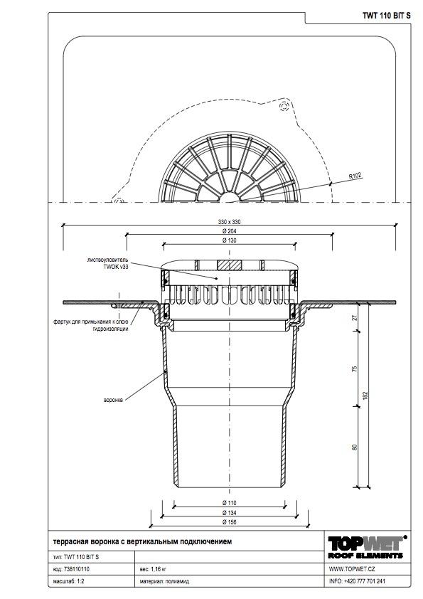 Терасна воронка вертикальна з привареним бітумним фартухом1